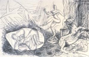 Shiva Pencil1986